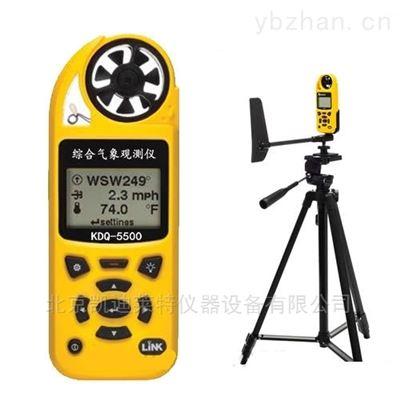 KDQ-5500凯兴德茂北京综合气象观测仪大屏高分辨率