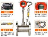 渦街蒸汽流量計生產商