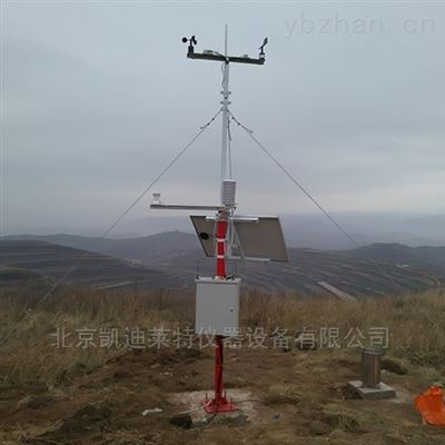KDQX-5德茂北京自动气象站电源系统防辐射通风罩