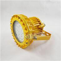 YMD-D-50g杆式LED防爆灯 50W防爆弯灯