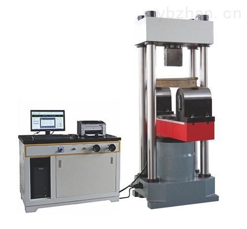 微机控制钢轨专用静弯试验机