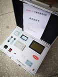 廠家供應真空度測試儀/真空壓力表