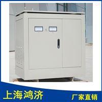 供应上海鸿济SG-50KVA三相干式隔离变压器