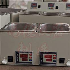 DK-6D二温二控水浴锅