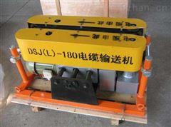 专业生产承装电缆输送机