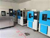 北京经济型高低溫實驗箱