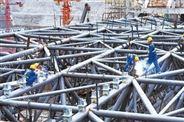 钢结构焊接工艺评定-广东焊接技术评定机构