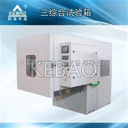 进口温湿振动试验箱价格