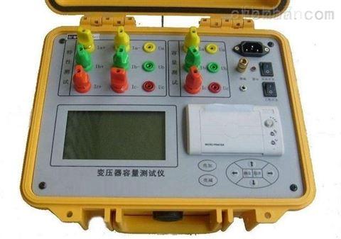 长春市承装修试变压器容量分析仪