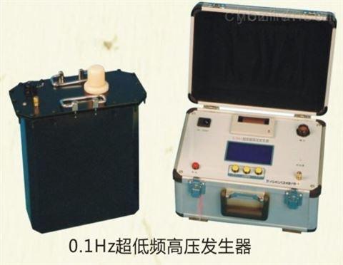 扶余市承装修试0.1Hz超低频高压发生器