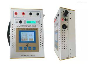TD2540-10E手持式直流电阻测试仪