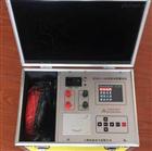 TG-3960-50A型直流电阻速测仪
