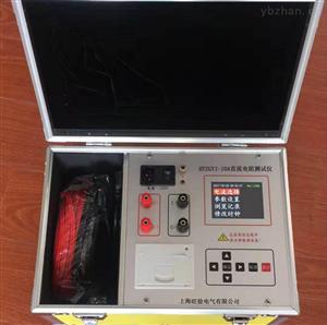 YWZZ-10A变压器绕组直流电阻测试仪