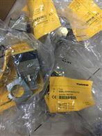 B2N360-Q42-E2LIUPN8X2-H11TURCK倾角传感器出色