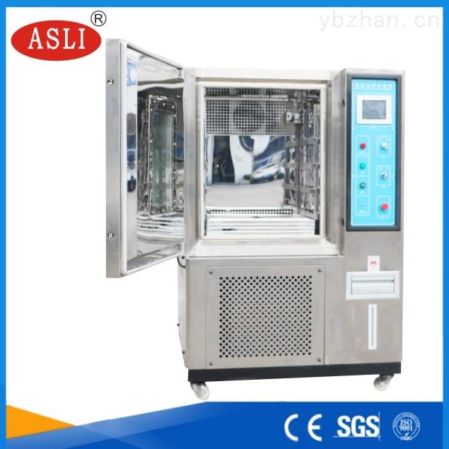 <strong>-40℃可程式恒温恒湿试验箱</strong>
