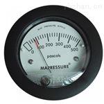 迷你袖珍型空氣指針微壓差計