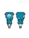 BP800系列压力变送器