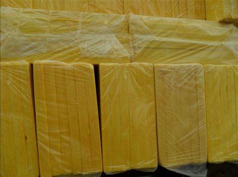 150密度离心玻璃棉板厂家价格