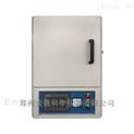 箱式高溫電阻爐