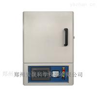 4-10箱式电阻炉