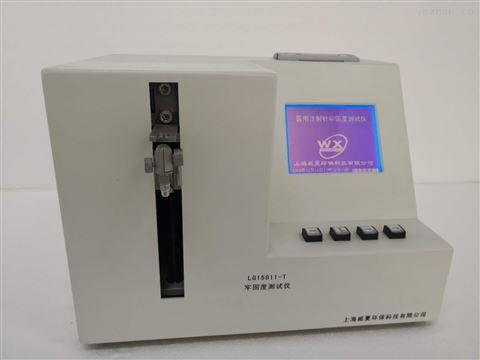 医用耗材牢固度和断裂力试验仪