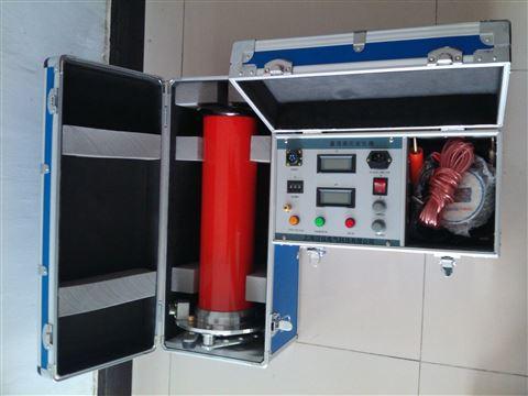 出售租凭承装DC:300kV/5mA直流高压发生器