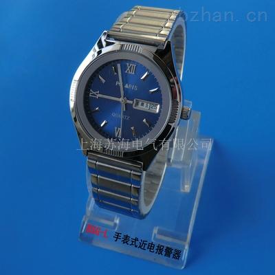 BSG-L手表式近电报警器 女式手表 蓝面带日历
