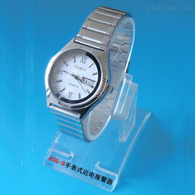BSG-B手表式近电报警器,电工手表 女式白面带日历手表
