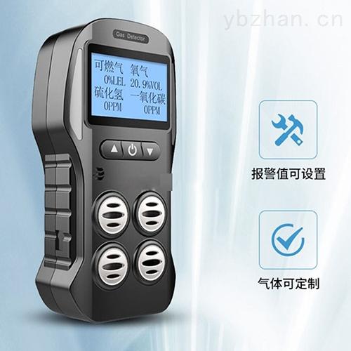 HRP-B1000-匯瑞埔市政用一氧化碳氣體報警器