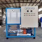 工业化工厂用导热油电加热器