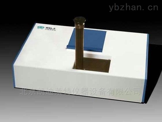 凱興德茂北京羅維朋比色計