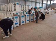 HCJY-200医院污水消毒设备单过硫酸氢钾加药装置工艺