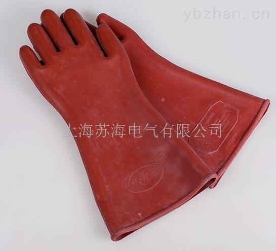 12KV天然橡胶绝缘手套 高压防电手套