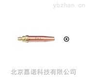 30N,100N30N,100N中国式丙烷割嘴