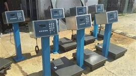 LPG全自动液化气智能充装秤生产厂家