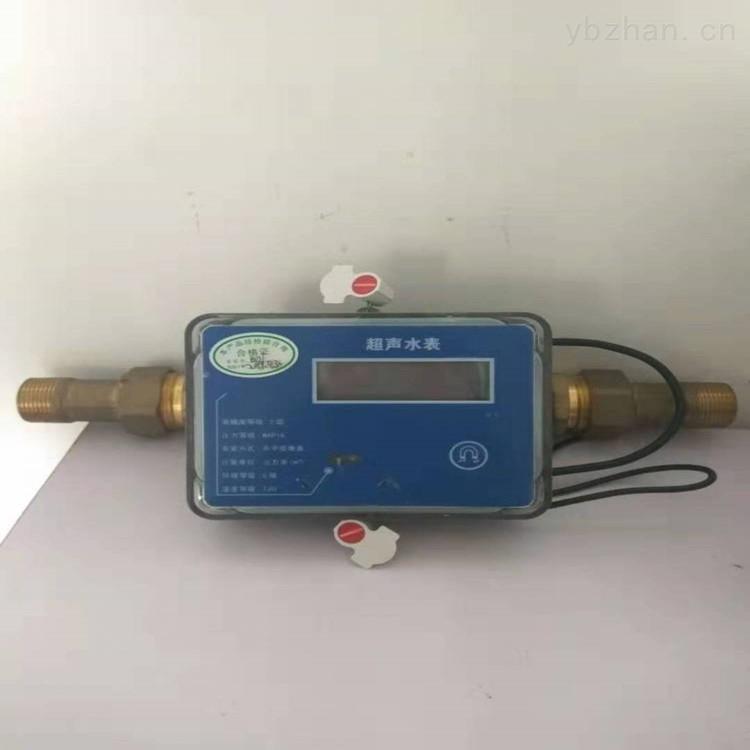 滨州市TDS-100W户用超声水表厂家
