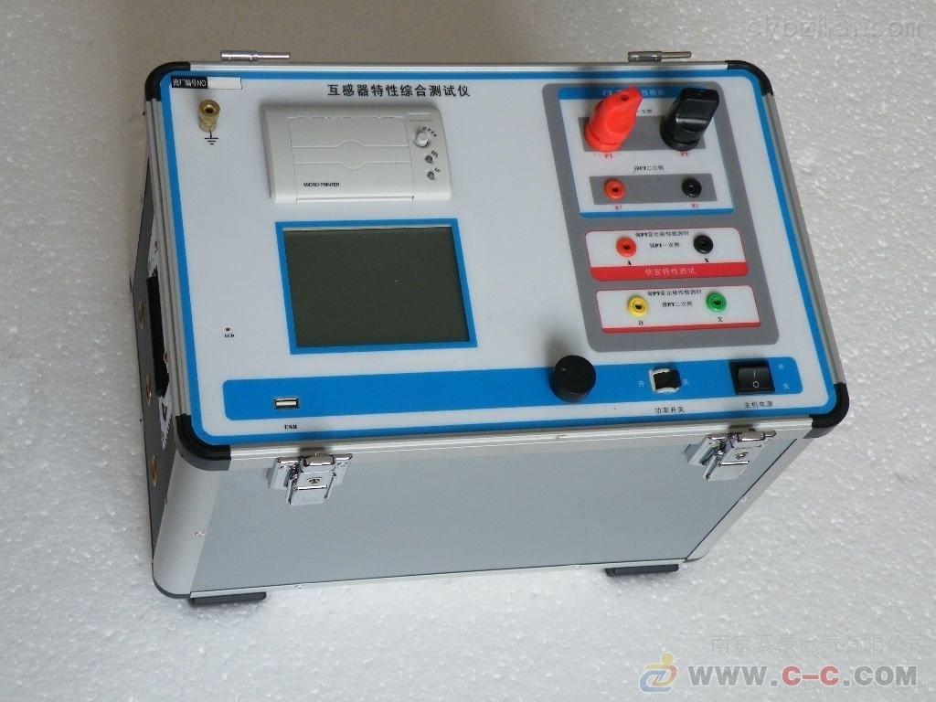 安徽省承试电力设备CT伏安特性测量仪