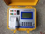 電壓比變比電橋.全自動變比組別自動測試儀.變壓器變比電橋