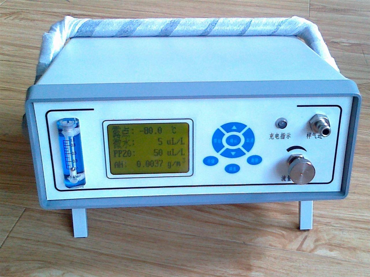 SF6智能微水儀 六氟化硫智能水分測定儀