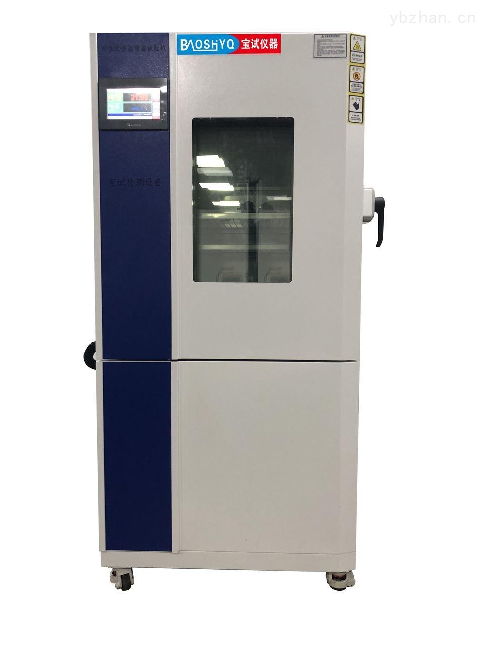 电子连接器用恒温恒湿试验箱