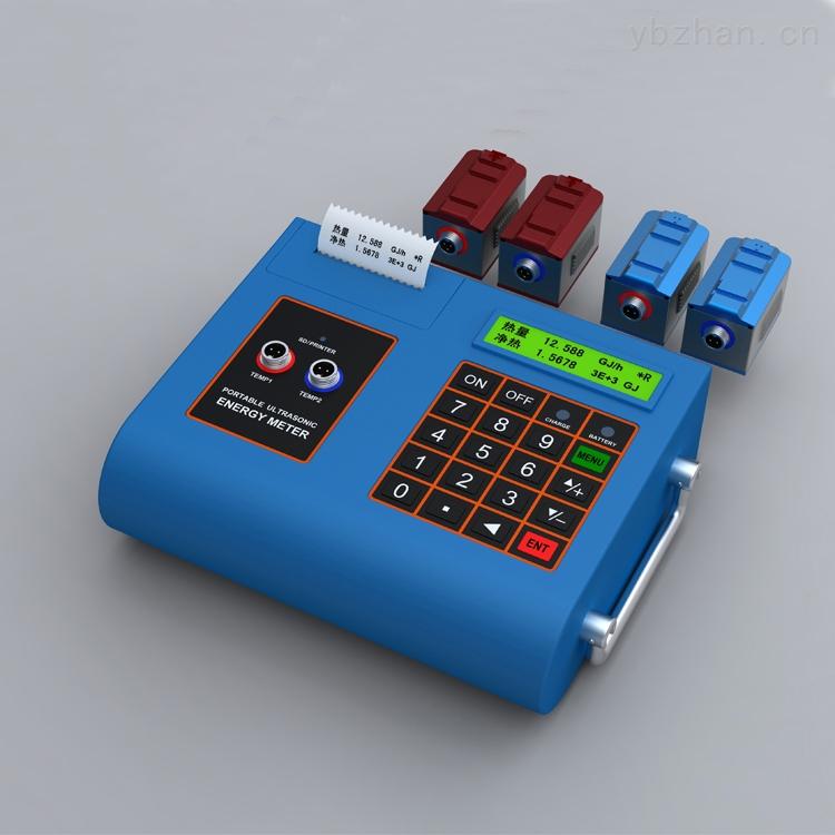巡检专用超声波流量计便携式超声波流量计