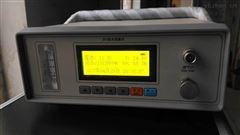HY承装一级SF6气体微水测试仪