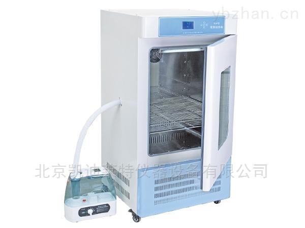 北京凱興德茂系列霉菌培養箱鋼化玻璃