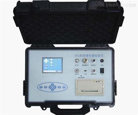 山东省承试电力设备SF6气体继电器校验装置
