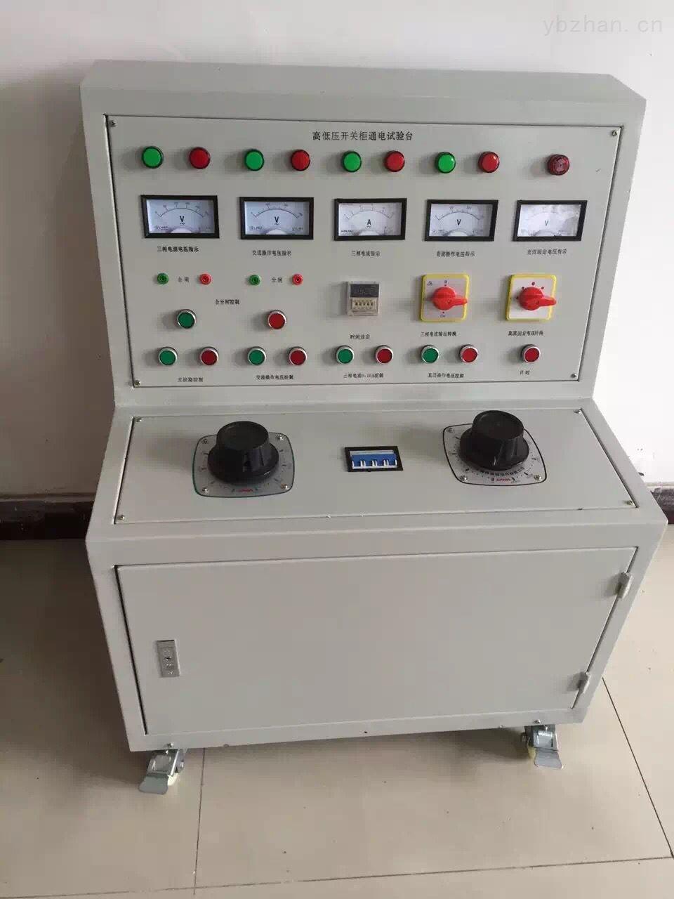 开关柜通电试验台380V