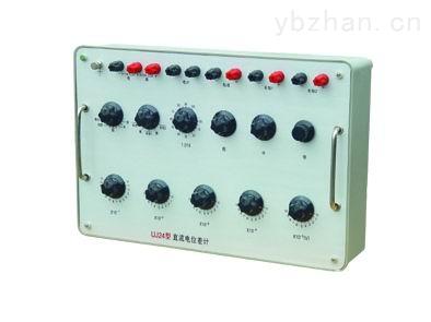 UJ25 型高电势直流电位差计