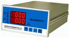WH31 -WY22-A20-B12-C01智能矿浆浓度监测仪