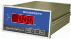 HZD-Z-WY31-A20-B03-C21智能轴振动监控仪