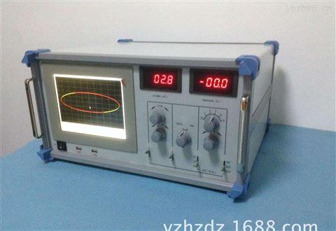 江西省承试电力设备局部放电测试系统