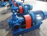 紅旗高溫泵廠KCB-9600齒輪泵廠價直銷